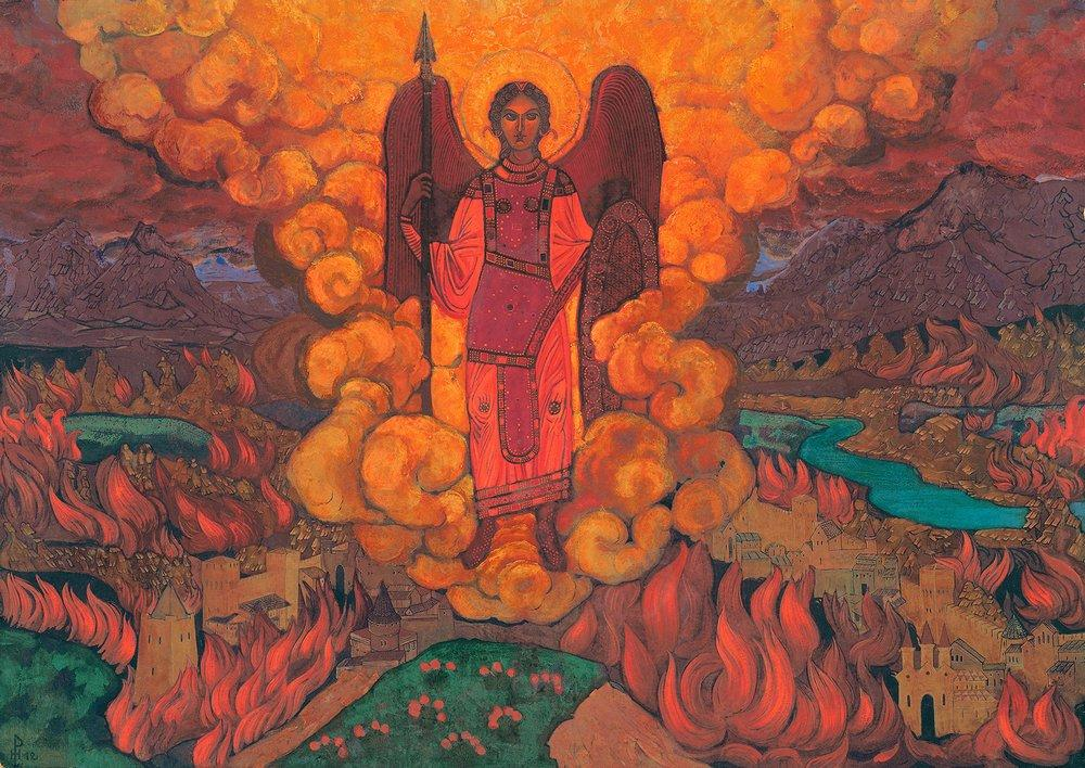 Картина Ангел последний Рериха