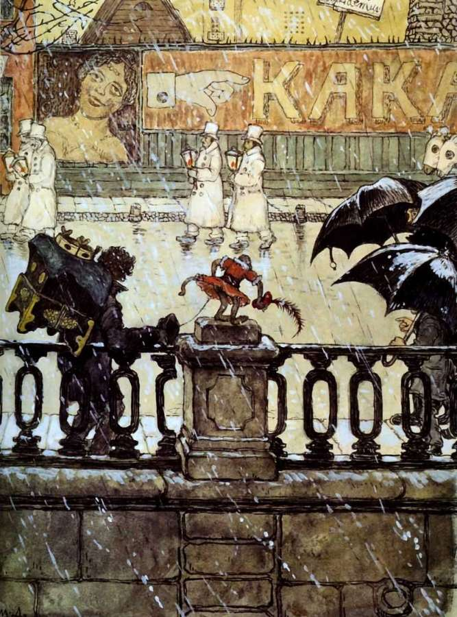Картина Городские типы (Гримасы города) Добужинского