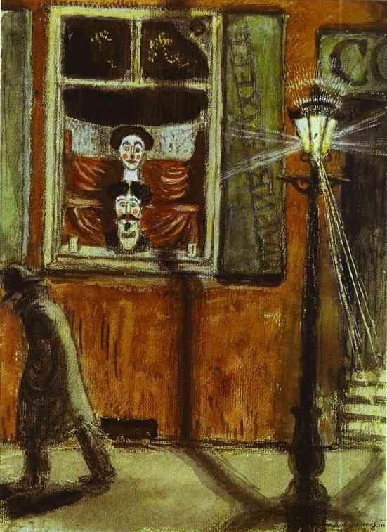 Картина Окно парикмахерской Добужинского