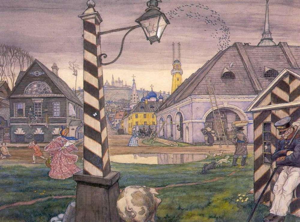 Картина Провинция 1830-х годов Добужинского