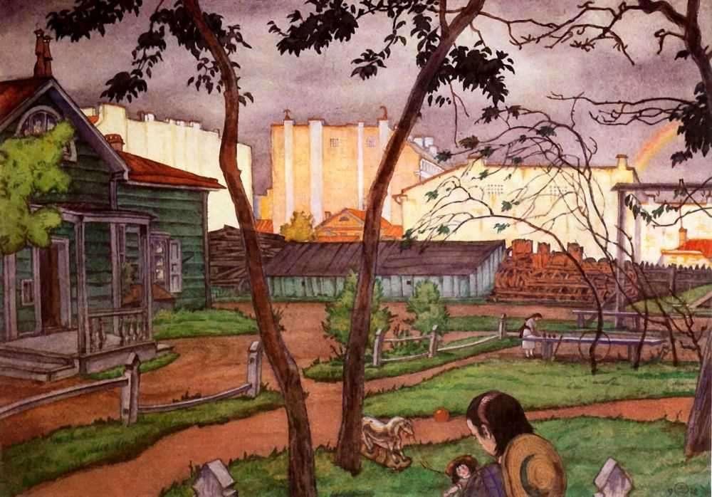 Картина Сад Добужинского