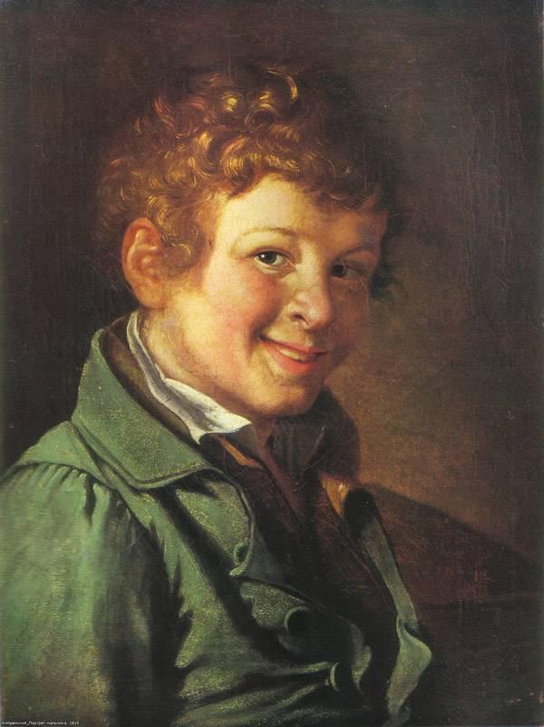 Портрет мальчика Кипренского