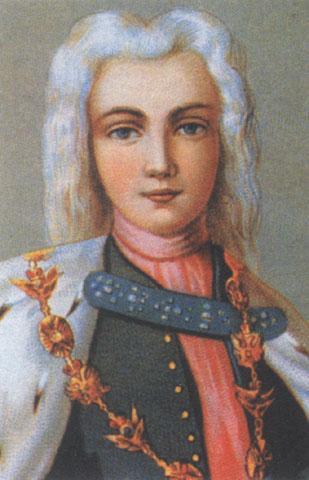 Портрет императора Петра II Штадлера и Паттинота 19 век фото
