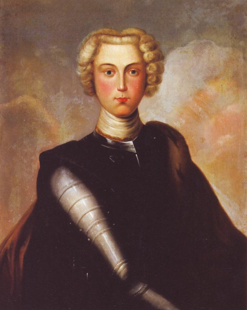 Портрет Петра II неизвестного художника фото
