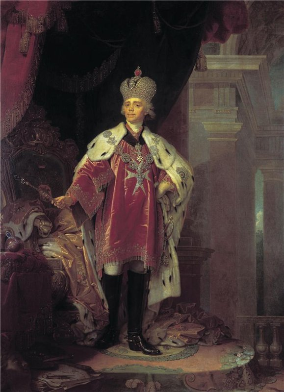 Портрет Павла I в костюме гроссмейстера Мальтийского ордена Владимира Боровиковского фото