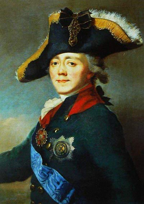 Портрет императора Павла I Дмитрия Левицкого 1797 года фото