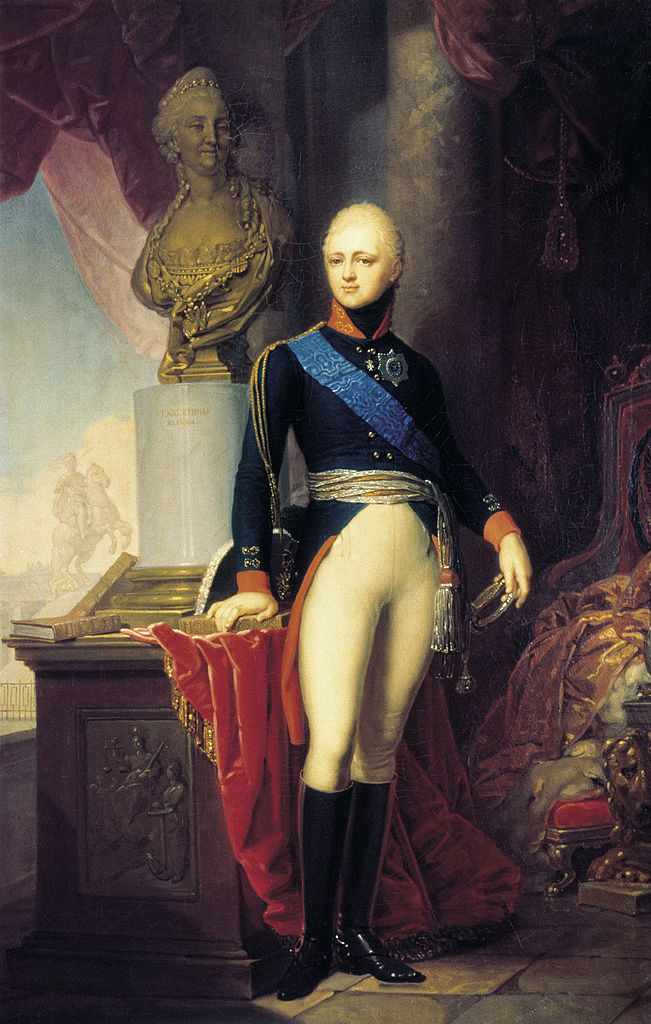 Портрет Александра I Владимира Боровиковского фото
