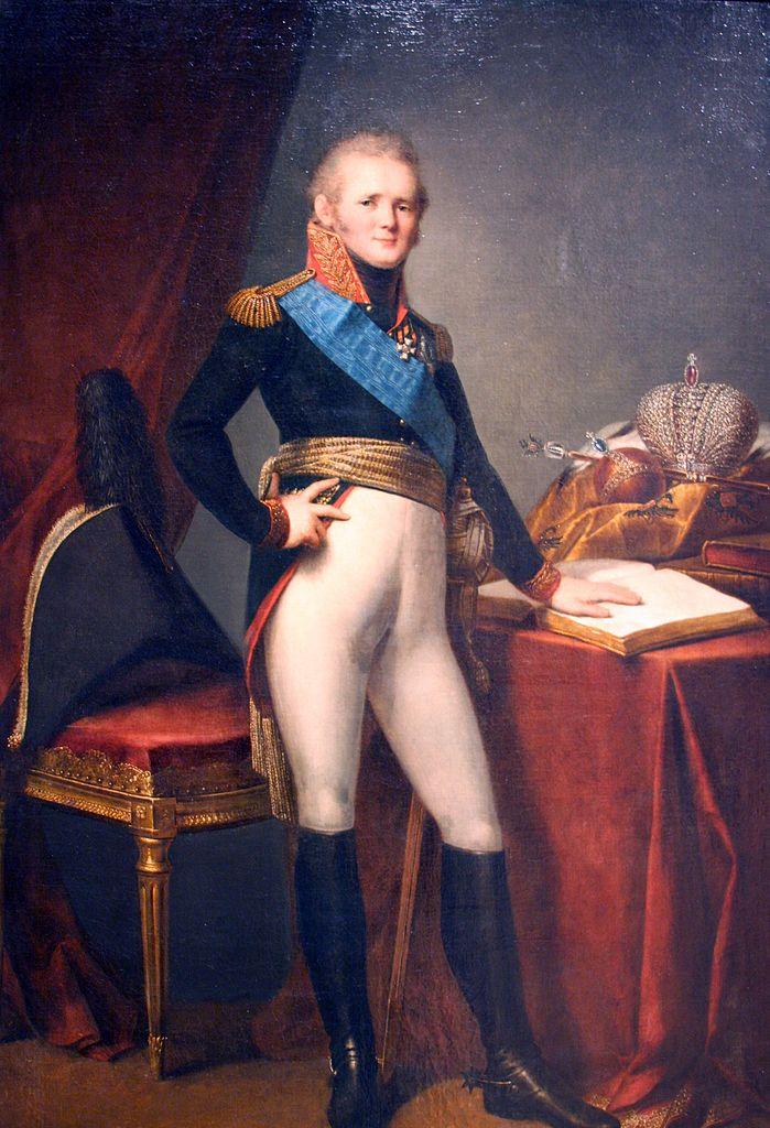 Портрет Александра I неизвестного художника фото