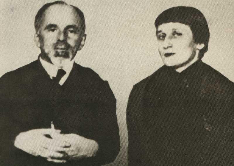 Фото Анны Ахматовой и Осипа Мандельштама Москва 1934 год