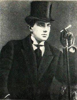 Фото Владимира Маяковского Казань. 1914 год