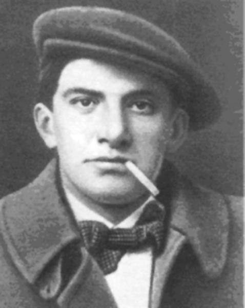 Фото Владимира Маяковского 1915 год
