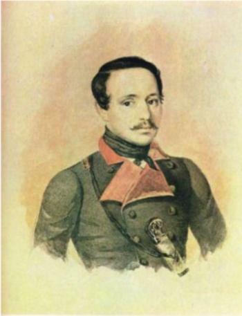Портрет М.Ю.Лермонтова в сюртуке Тенгинского пехотного полка К.А.Горбунова 1841 года фото
