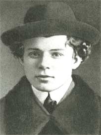 Фото Сергея Есенина 1913 год