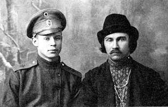 Фото Сергея Есенина с Н. А. Клюевым. Осень 1916 год