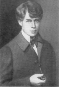 Фото Сергея Есенина 1919 год