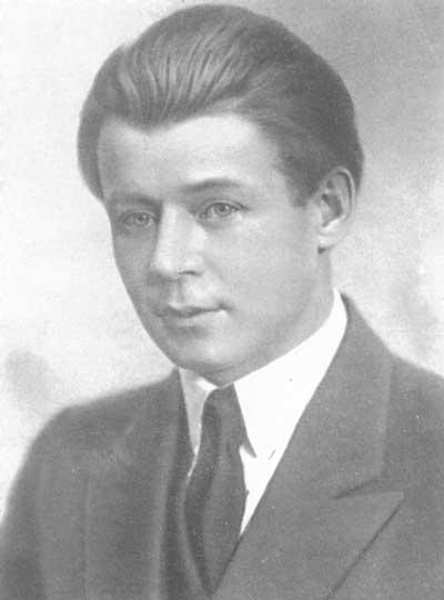Фото Сергея Есенина 1924 год