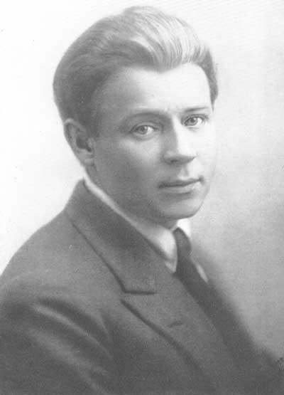 Фото Сергея Есенина 1925 год