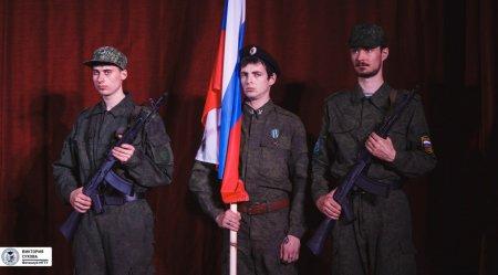 Концерт в честь 70-летия Победы