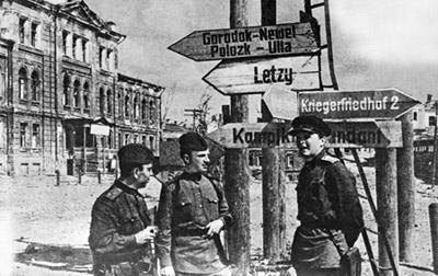 Фото Твардовского Александра с Бакановым и Зеленцовым 1944 год