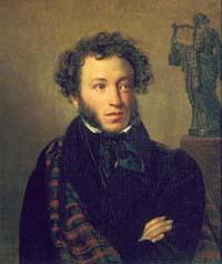 Портрет Александра Пушкина Кипренского 1827 года фото