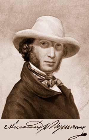 Портрет Александра Пушкина неизвестного художника 1831 года фото
