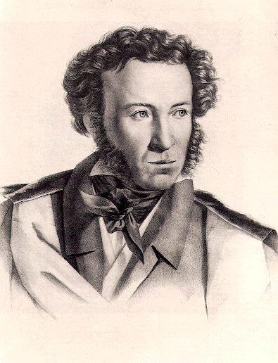 Портрет Александра Пушкина Гиппиуса 1828 года фото