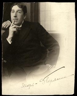 Фото Северянина Игоря с автографом 1913 год