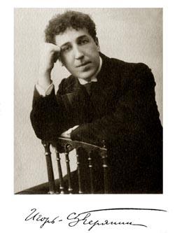 Фото Северянина Игоря Москва 1915 год