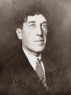 Фото Северянина Игоря Вильно 1923 год