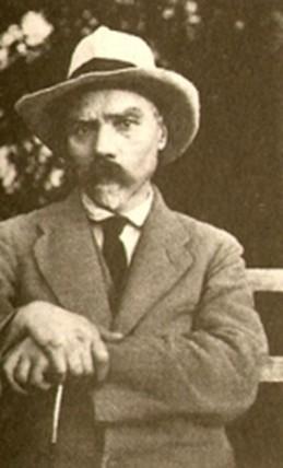 Фото Брюсова Валерия 1923 год