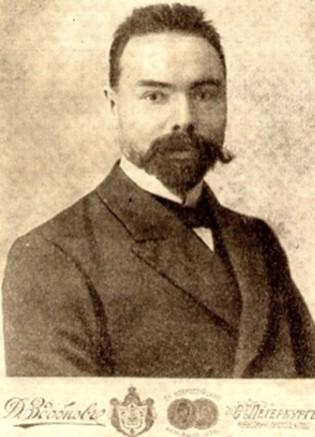 Фото Брюсова Валерия 1900-х годов