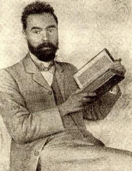 Фото Брюсова Валерия начала 1910-х годов