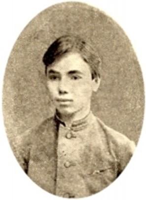 Фото Брюсова Валерия гимназист 1885 год