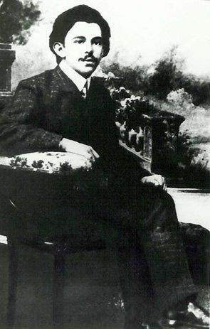 Фото Осипа Мандельштама 1908 год