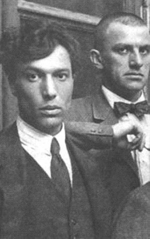 Фото Бориса Пастернака с Владимиром Маяковским 1924 год