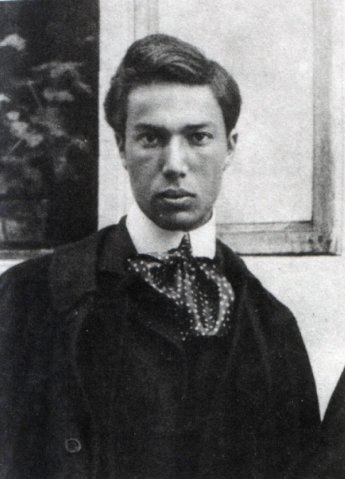 Фото Бориса Пастернака Райки 1907 год