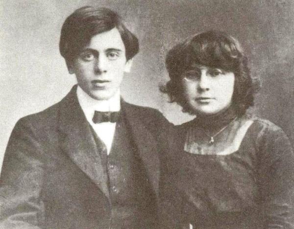 Фото Марины Цветаевой и С.Я. Эфроном 1911 год