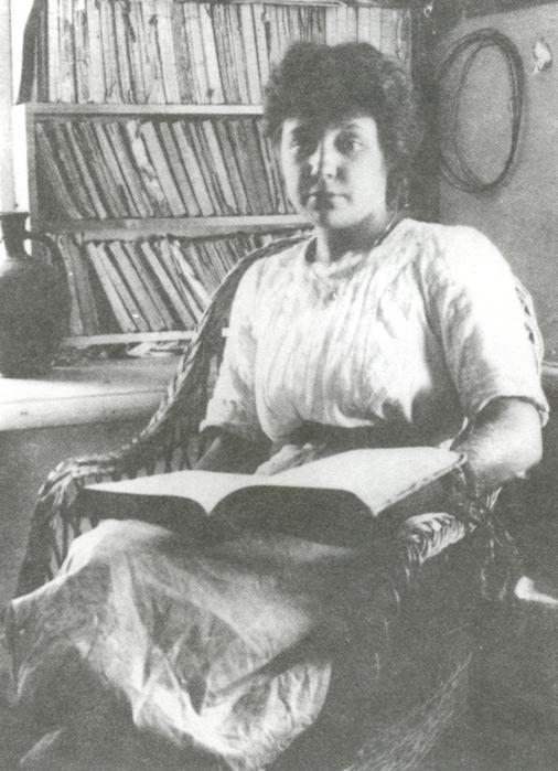 Фото Марины Цветаевой 1911 год