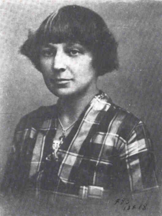 Фото Марины Цветаевой 1924 год