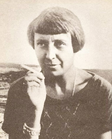 Фото Марины Цветаевой 1932 год