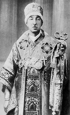 Фото Введенского Александра 1920-е годы