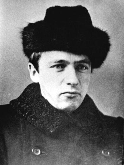 Фото Хлебникова Велимира 1915 год