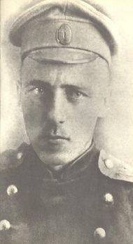 Фото Хлебникова Велимира 1916 год