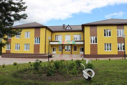 МБДОУ детский сад №5
