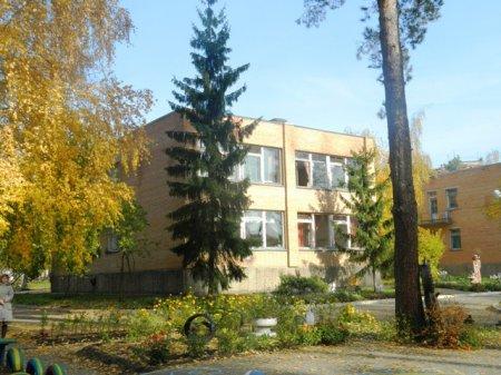 МБДОУ «Детский сад № 49 «Жемчужинка»