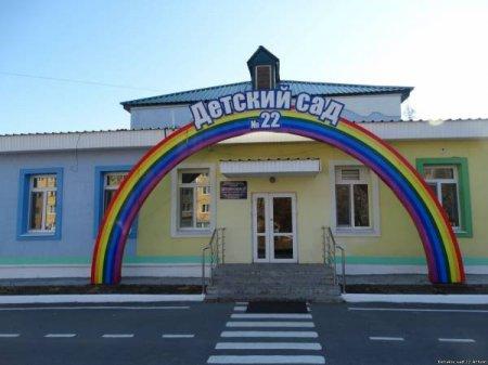 МБДОУ Детский сад № 22