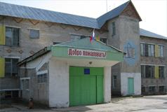 муниципальное бюджетное образовательное учреждение «Средняя общеобразовательная школа №7»