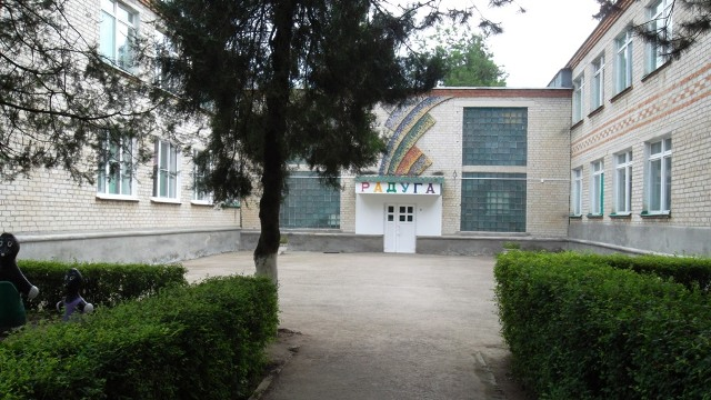 МДОУ детский сад №11