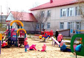 МБДОУ Детский сад №2