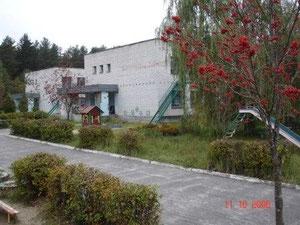 МБДОУ детский сад №4